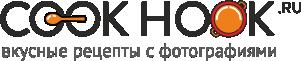 Кулинария с фотографиями | Cookhook.ru